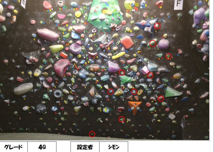 クライミング 学生クライミング 東京クライミング