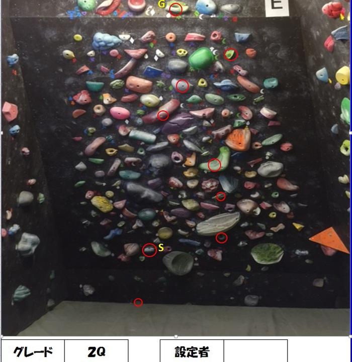 新宿 クライミング エバーフリー