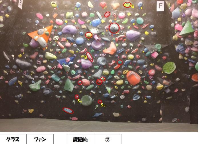 110度 ファンクラス 2nd