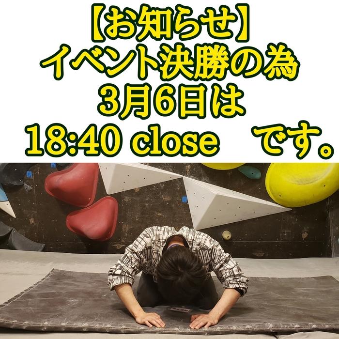 1614599626906.jpg