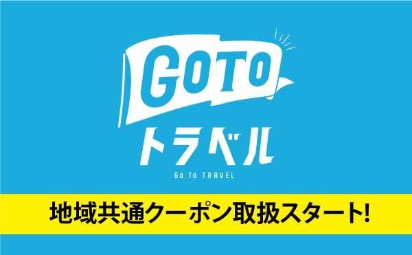 GOTO1.jpg