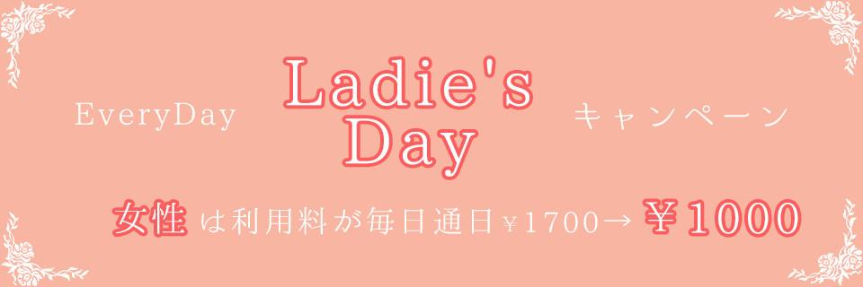 bnr_ladysday.jpg